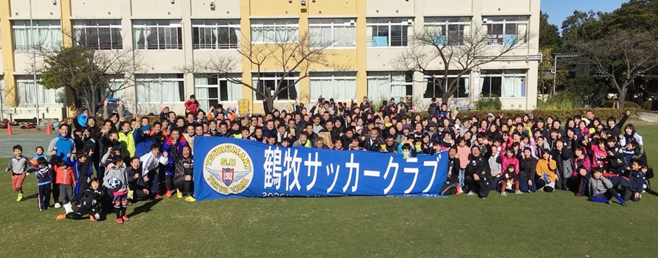 Welcome to TsurumakiSC